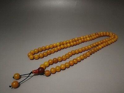 Antique Chinese 108 pcs Agate Beads Prayer Necklace