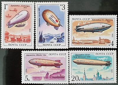 Russia USSR 1991 Sc # 6012 to Sc # 6016 Airships Zeppelin MNH Stamps Set