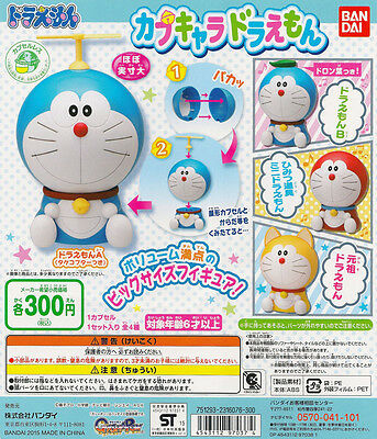 BANDAI Doraemon Capsule Characters Gashapon Set of 4pcs