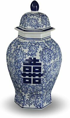 "Festcool 14"" Classic Blue and White Porcelain Floral Temple Jar Vase, China Ming"