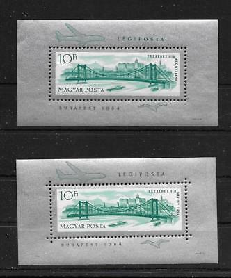 Hungary - 1964 Two Airmail Souvenir Sheets w/closed & open perfs Mint