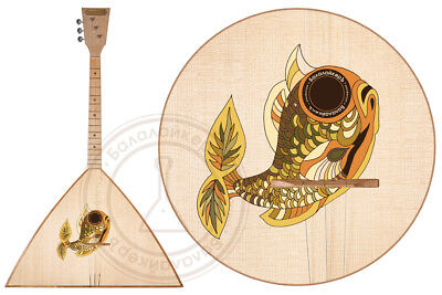 Balalaika. Fully functional Russian reduced three-stringed with folk pictures.