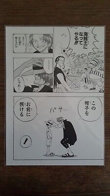 One Piece Official Manga Replica Luffy and Shanks NOT FOR SALE RARE