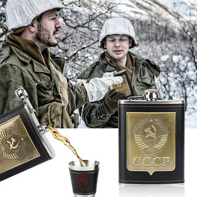 CCCP 8oz Stainless Hip Flask Wine Liquor Alcohol Drink 2Cups+Funnel Gift Box Set