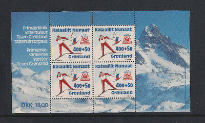 Greenland - 1994 - Sgms267 - Winter Olympics Lillehammer Norway M/s Mint Superb