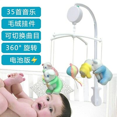 Music Movement For Gifts Bed Toy Clockwork Music Box Kid Baby Toys Bell Crib