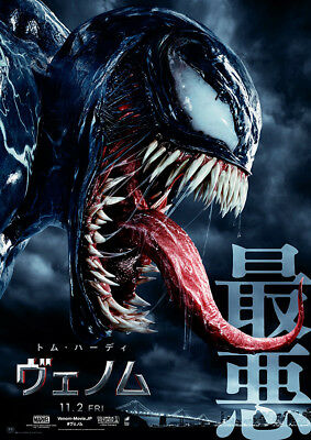 "Venom Poster 48x32"" 36x24"" 21x14"" 2018 Tom Hardy Movie Film Japanese Print Silk"