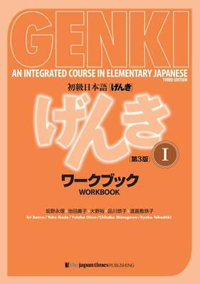 GENKI: An Integrated Course in Elementary Japanese Workbook I  F/S Japan