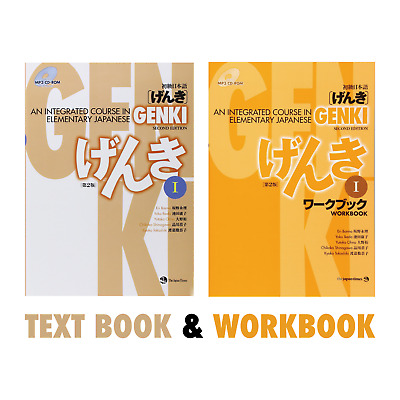GENKI: An Integrated Course in Elementary Japanese Textbook Workbook Set F/S JP