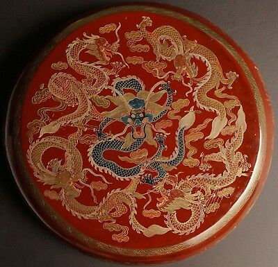 "Old Item ~  Antique? ~ 5 Claw Dragon ~ Cinnabar Lacquer 18"" Dragon Box"