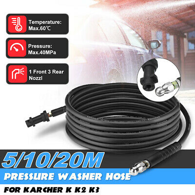 5/10/20M Pressure Washer Sewer Drain Cleaning Jetter Hose For Karcher K Series