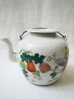 Antique Qing Chinese Tongzhi-Marked Porcelain Teapot w/ Lid