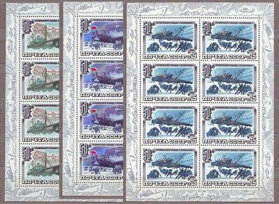 1984 Russia TCHELYUSKIN Arctic Expedition Russian mini sheet COMPLETE Set MNH OG