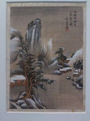 Chinese Silk Painting - Traditional - Seals