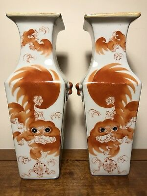 A Pair Of Antique Chinese Porcelain Vase