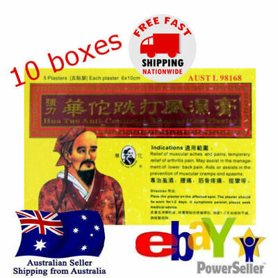 10 Boxes x5 plaster HUA TUO ANTI CONTUSION RHEUMATISM Relief Muscular Aches Pain