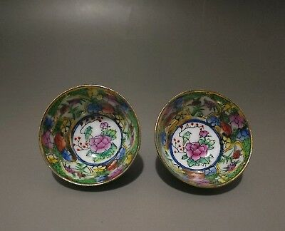 Pair Of Antique Chinese Famille-Rose Porcelain Cup