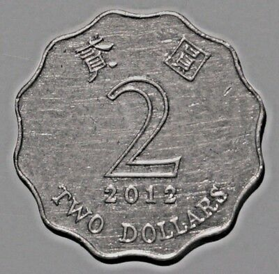 2 Dollars 2012 HONG KONG (208)