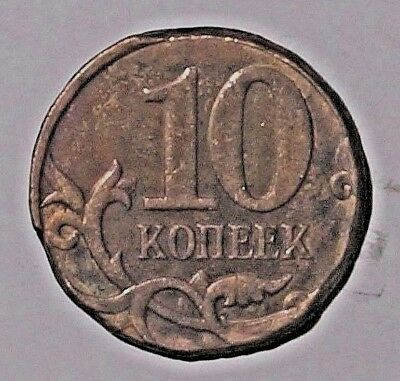 10 Kopeck 2012-M RUSSIA (magnetic; smooth edge Moscow mint)(PMD?) (72)
