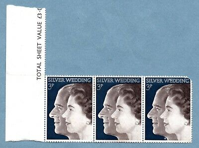 GB/UK stamps 1972 Royal Silver Wedding SG916 (strip of 3 stamps)