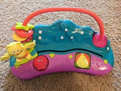 TOY w/ BAR LIGHTS/SOUNDS  Evenflo Exersaucer Ultra 2in1 TROPICAL Shell Ball Bear