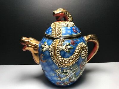 Vintage Japanese Moriage Satsuma Tea Pot Lid Gold Immortals Dragon