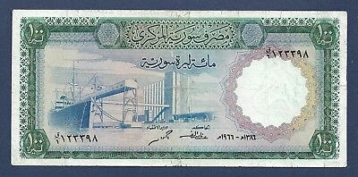 [AN] Syria 100 Pounds 1966 P98a First Issue Date Fine+/VF