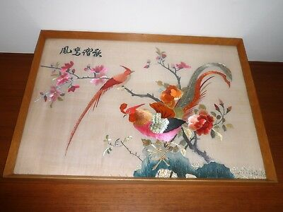 Antique Chinese Silk Embroidery Of Exotic Birds Framed Under Glass