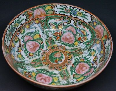 Antique Chinese Export Rose Medallion Bowl ~ 9 inches wide ~ 🐘