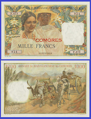 Comoros comores 1000 francs 1976 UNC Reproduction