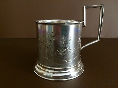 Russian Imperial 84 Mark Silver Tea Glass Holder .