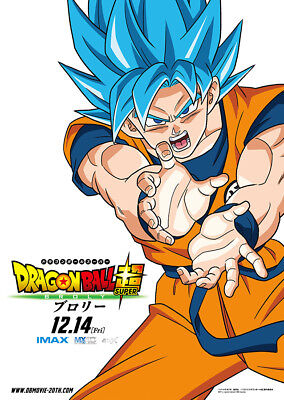 "Dragon Ball Super Broly Poster 48x32"" 36x24"" Art 2018 Anime Movie Print Silk"