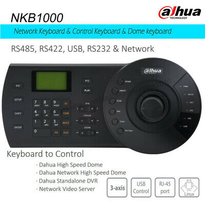 Dahua OEM NKB1000 Network Keybord Controllers Joystick For Speed Dome PTZ Camera