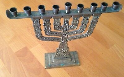 Antique Vintage Brass Jewish Hanukkah Menorah