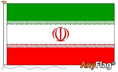 Iran Custom Made To Order Various Flag Sizes