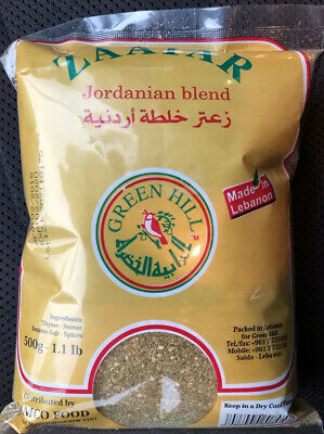 ZAATAR - ZA'ATAR - ZATAR MIX 500g Herbs and Spices -shipped from AUS