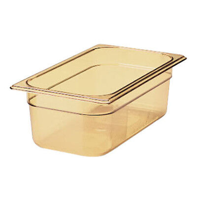 Rubbermaid FG212P00AMBR Fourth Size Multi-Use Hot Food Pan, 4 Quart, Amber