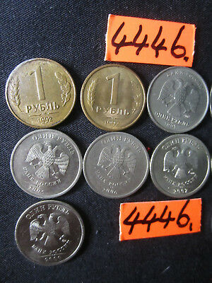 10 x rouble coins    Russia    40  gms      Mar4446/1