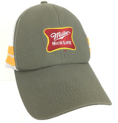 Miller High Life Hat Beer Cap Snapback Logo Trucker Baseball Retro Mesh Back Tan