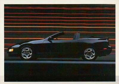 1990 Nissan 300 ZX, Japan, Dream Cars Trading Card, Automobile - Not Postcard