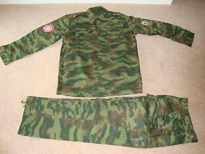 Russian Army Uniform - Brand New and Unused