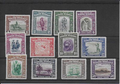 NORTH BORNEO 1939  to 50 cents  SG303/14 mint