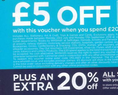 4x WH Smith £5 off voucher - stationery only - valid until Mon. 17th Sept. 2018