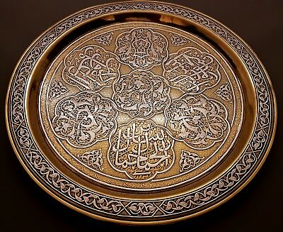 Antique Islamic Cairo Ware Mamluk  Damascus Persian Silver Inlaid Brass Tray