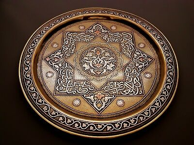 Fine Antique Islamic Cairoware Mamluk Damascus Persian Silver Inlaid Brass Tray