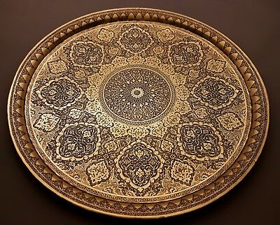 BEAUTIFUL VERY FINE ANTIQUE PERSIAN QAJAR ISLAMIC HAND CHASED BRASS TRAY 40cm
