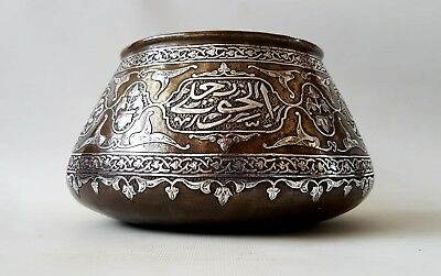 Fine Antique Islamic Persian Damascus Mamluk Silver Inlaid Brass Bowl Dated 1920