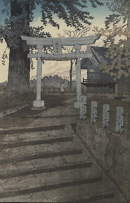 Shiro Kasamatsu (1898-1991) - Evening at Suwa Shrine, Nippori