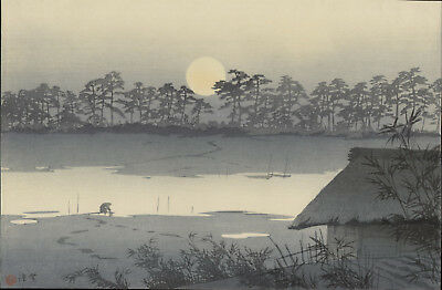 Shiro Kasamatsu (1898-1991) - The sunset over Tone river - Ko-Tonegawa Yuhi