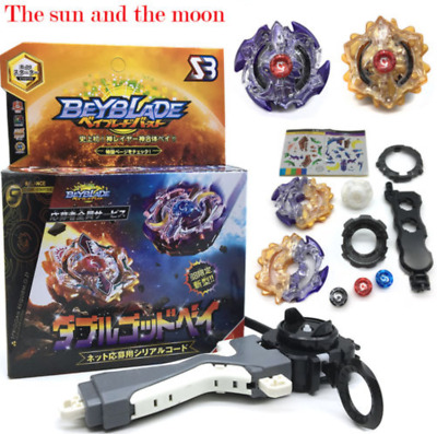 Burst Beyblade Sun/Moon Double God B-00 01 DUO ECLIPSE With Launcher Set USA